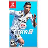 [哈GAME族]免運費●新增歐洲冠軍聯賽模式●Switch NS FIFA 19 亞版 英文版 國際足盟大賽19 9/28發售