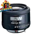 PENTAX FA 50 mm F1.4 標準人像鏡 富堃公司貨 信用卡分期0利率