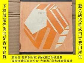 二手書博民逛書店electricity罕見second edition(P1524)Y173412