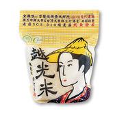 【台大&中興大學共同契作】無毒越光米2包入加贈綠巨人玉米罐頭*1