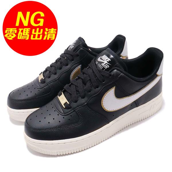 【US7.5-NG出清】Nike 休閒鞋 Wmns Air Force 1 07 MTLC 黑 金 左鞋墊掉字 無原盒 女鞋 【ACS】