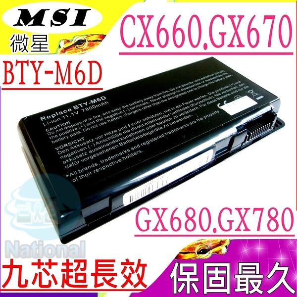微星 BTY-M6D 電池(保固最久)-MSI BTY-M6D,GX660,GX660R,GX680R,GX680,GX780R,GX780, MS1762,MS16F2,MS16F3