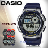 CASIO 卡西歐 手錶專賣店 AE-1000W-2A VDF 男錶 數字電子錶 樹脂錶帶 碼錶 倒數計時 防水