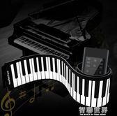 88鍵手捲鋼琴鍵盤加厚專業版成人初學者入門男女便攜式摺疊電子琴ATF