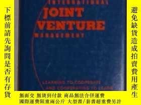二手書博民逛書店英文原版罕見International Joint Ventur