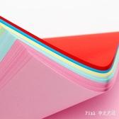 彩色a4紙打印復印紙幼兒園手工彩紙混色裝500張A4紙粉色a4紙黃色彩色紙LXY6381【pink中大尺碼】
