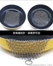 【NF445】廚房不鏽鋼刷鍋清潔網 金屬...