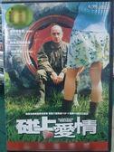 影音專賣店-Y92-017-正版DVD-電影【碰上愛情】-米歇爾布朗 依娃黛琳