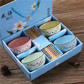 日式創意家用吃飯陶瓷碗套裝飯碗碗筷套裝禮品餐具禮盒裝婚慶回禮【一周年店慶限時85折】
