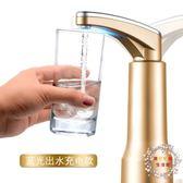 82折免運-大桶裝水電動抽水器飲水泵礦泉水桶純凈自動吸水器飲水器壓水器