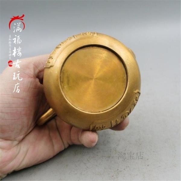 古玩銅器收藏仿古純銅鐘馗引福酒壺茶壺包漿老道家居茶道家居擺件