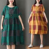 棉麻 格紋拼接洋裝-中大尺碼 獨具衣格