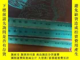 二手書博民逛書店神鵰俠侶罕見全三冊Y201955 金庸 出版1985