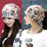 女士帽子春秋時尚潮百搭夏季孕婦帽薄款產後可愛產婦月子帽頭巾帽   LannaS
