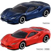 TOMICA 多美小汽車NO.059 法拉利F8 Tribute(2台一起賣)_TM059A4+TM059C