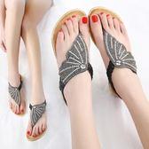 夾趾涼鞋 夏季新款蝴蝶水鉆夾趾時尚海邊度假沙灘平跟優雅 DN12218【極致男人】