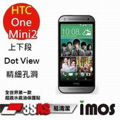 iMOS HTC One Mini2 上下段Dot View 精細孔洞 保護貼