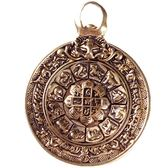 西藏純黃銅九宮八卦牌招財辟邪轉運本命年平安護身符開光項鍊吊墜