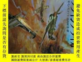 二手書博民逛書店日文孤本絕版珍藏品1943年罕見GOD IS MY CO PIL