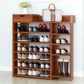 多層鞋櫃家用多層防塵小鞋架經濟型門口鞋柜  創想數位DF