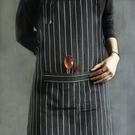 圍裙 黑白條紋圍裙 美式簡約創意廚房圍裙 時尚家用加厚口袋純棉圍裙 交換禮物