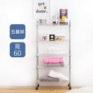 【時尚屋】[7GCG]岩木五層隙縫架7G...
