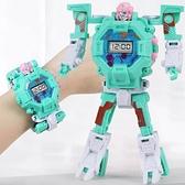 玩具手錶 兒童玩具卡通變形金剛玩具電子手表機器人變身男女孩學生玩具【快速出貨八折鉅惠】