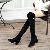 秋冬靴子女過膝靴絨面長筒靴粗跟瘦腿彈力尖頭小辣椒女靴 深藏blue