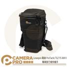 ◎相機專家◎ Lowepro 羅普 ProTactic TLZ 75 AW II 專業旅行者快槍手 L256 公司貨