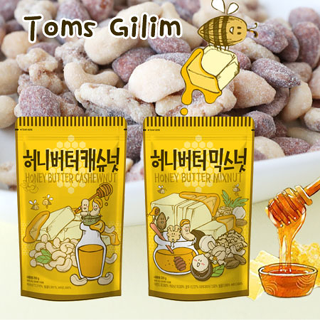 韓國 Toms Gilim 蜂蜜奶油 綜合堅果 腰果 (大包裝) 堅果 蜂蜜奶油腰果 蜂蜜奶油堅果 零嘴 團購