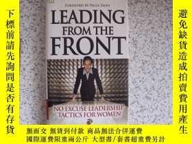 二手書博民逛書店Leading罕見from the Front: No Excu