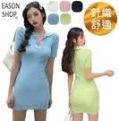 EASON SHOP(GQ0581)韓版...