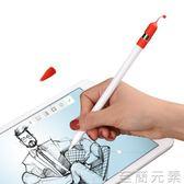 博音適用于蘋果筆套apple pencil筆套保護套ipad筆防丟配件 至簡元素