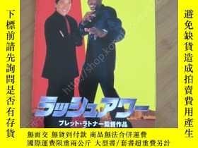 二手書博民逛書店尖峯時刻罕見電影場刊 Rush Hour 成龍,克里斯·塔克Y1