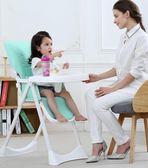 寶寶餐椅嬰兒童用可折疊便攜式多功能宜家座椅小孩吃飯餐桌bb凳子igo  蜜拉貝爾
