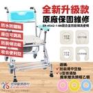 【恆伸醫療器材】ER4542-1-88 鋁合金 可收合 有輪洗澡便椅 防前傾設計(可收合)