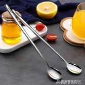 304不銹鋼長柄攪拌勺小湯匙調料咖啡勺子加長創意冰勺甜品蜂蜜 酷斯特數位3c