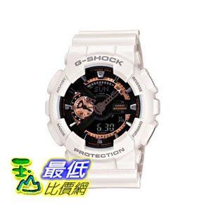 [103美國直購] GShock GA100RG Series Watch 男士手錶 $10098