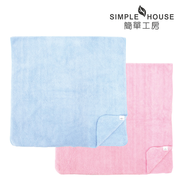 【簡單工房】極超細纖維浴巾(長毛)-粉/藍 74x140cm 台灣製造 [不掉棉絮]
