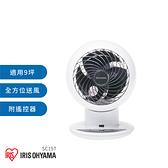 【高CP值】IRIS OHYAMA PCF - SC15T 循環扇 9坪 經典色 質感素色 電風扇 靜音 上下左右擺動 公司貨