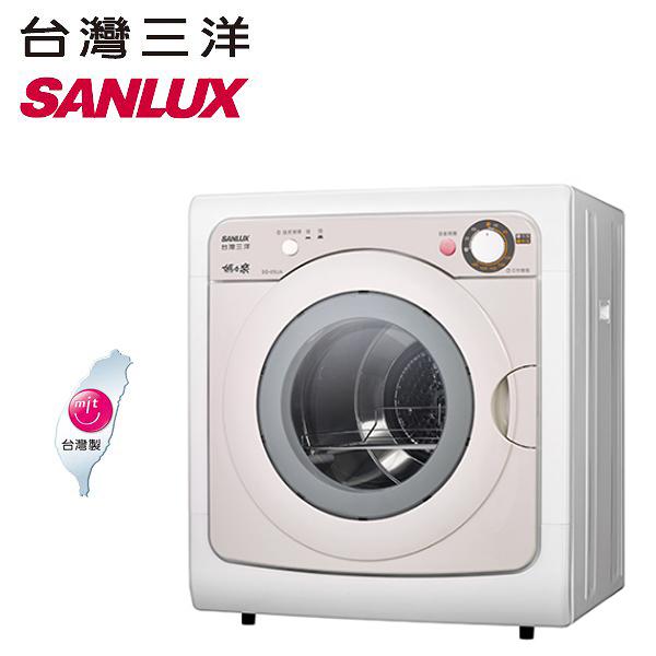 SANLUX 台灣三洋 7.5公斤機械式乾衣機 SD-85UA