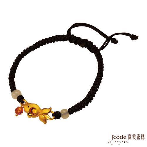 J'code真愛密碼-金玉招財 黃金手鍊-黑