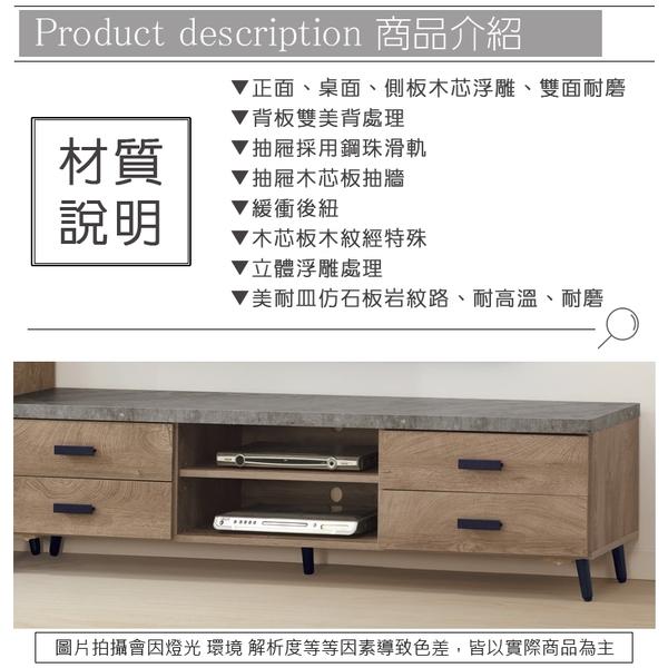 《固的家具GOOD》261-002-AG 橡木美耐皿仿石6尺電視櫃【雙北市含搬運組裝】
