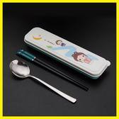 韓式可愛便攜式兒童不銹鋼餐具套裝筷子勺子兩件套學生旅行筷勺盒
