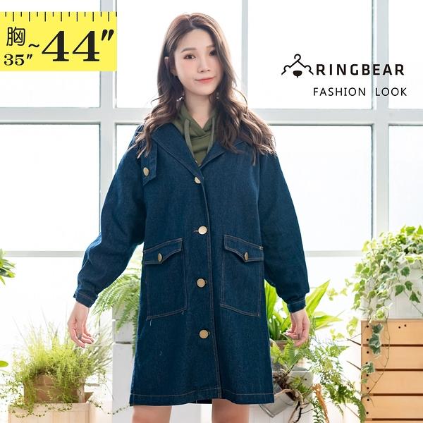 外套大衣--優質率性英字印花斜肩袖排扣口袋寬鬆修身牛仔外套(藍L-2L)-J258眼圈熊中大尺碼
