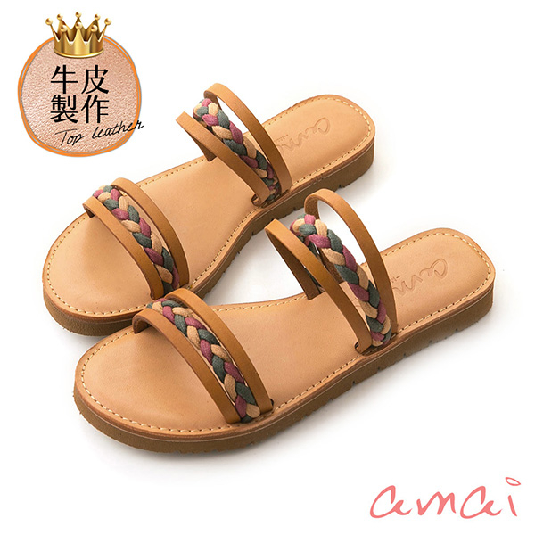amaiMIT台灣製造。小波西撞色編織涼拖鞋 棕