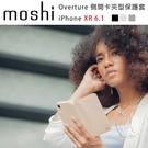 【A Shop】Moshi Overtu...