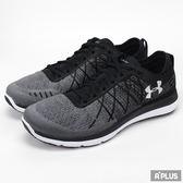 Under Armour 男  SPEEDFORM FORTIS 3慢跑鞋  - 1295734001