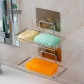 肥皂盒 2個裝衛生間免打孔不銹鋼肥皂架創意吸盤瀝水肥皂盒架壁掛香皂盒   傑克型男館