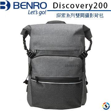 ★百諾展示中心★BENRO百諾 雙肩攝影背包Discovery探索系列Discovery200